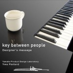 Yamaha Grand Piano : Key Between People