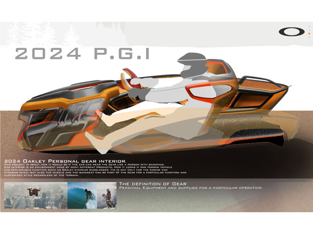 Oakley Personal Gear Vehicle Interior for 2024 by Hyukwoo Kwon